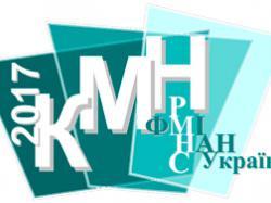 «XXV відкрита науково-технічна конференція молодих науковців і спеціалістів Фізико-механічного інституту імені Г.В. Карпенка НАН України»