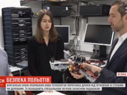 Науковці рятуватимуть дрони від зіткнень за допомогою оригамі