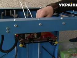 Київські школярі створили свій 3D-принтер