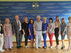 На базі КрНУ завершився науковий конкурс серед півтисячі студентів України та світу
