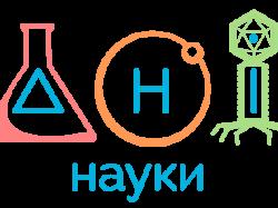 Дні науки у Києві, Харкові, Львові та  Дніпропетровську