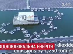 У Китаї запустили найбільшу плавучу фотоелектростанцію у світі